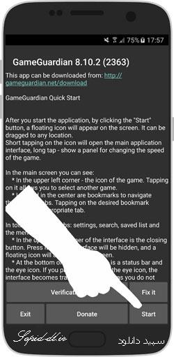 آموزش تصویری تغییر در زمان بازی های اندروید