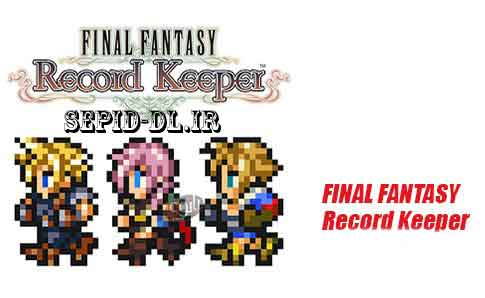 FINAL FANTASY Recordkeeper