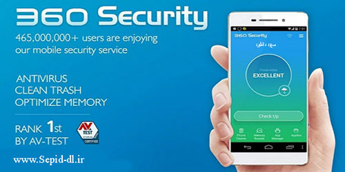 Antivirus 360 Security