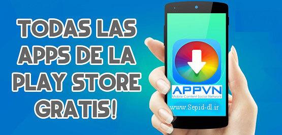 appvn-www-sepid-dl-ir