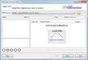 DVD Audio Extractor v2.0