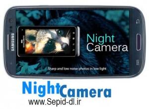 Night.Camera