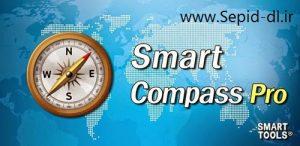 Smart-Compass-Pro-www.sepid-dl.ir