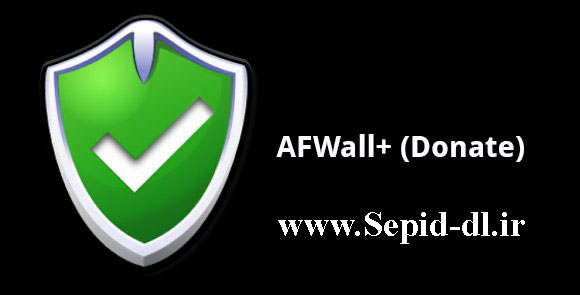 afwalldonate_www-sepid-dl-ir