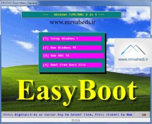 دانلود نرم افزار easyboot 6.5.3.729 ساخت یک cdویاdvdبوت از چند ویندوز ویا برنامه