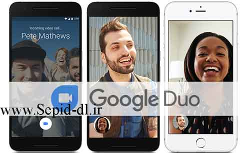 google duo cover