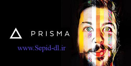 prisma-www-sepid-dl-ir